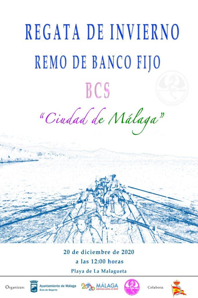 Cartel realizado por Rosa María Valle Fernández